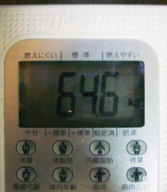 P1080598.jpg