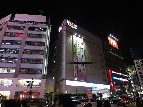 LABI日本総本店