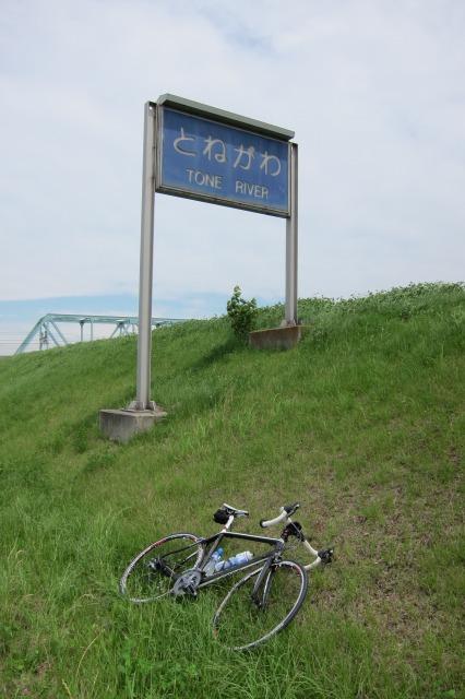 自転車道 埼玉県 自転車道 整備 : いつも快晴無風がいいね 2011年 ...