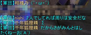 seki461.jpg