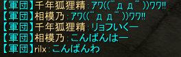 seki462.jpg