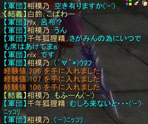 seki463.jpg