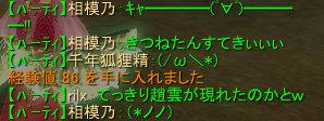 seki464.jpg