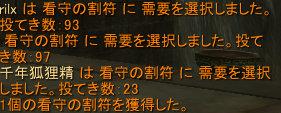 seki465.jpg