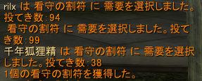 seki466.jpg