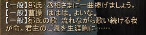 seki467.jpg