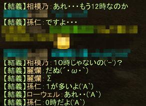 seki481.jpg