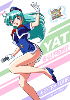 yatex01.jpg