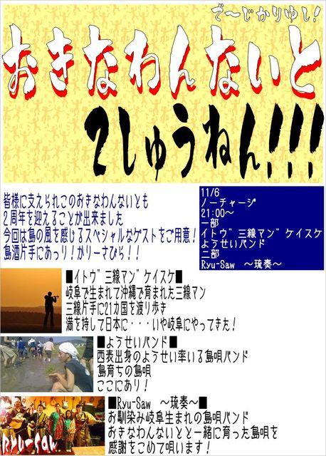20120991_299627533.jpg