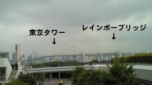 201006051028001.jpg