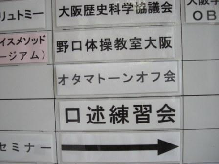 off1.jpg