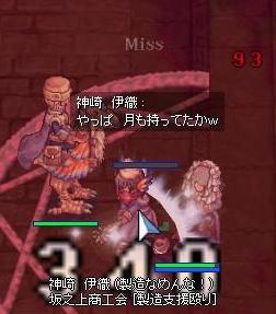 screenloki548.jpg