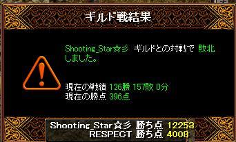shuting3.jpg