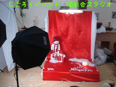 DSC03674.jpg