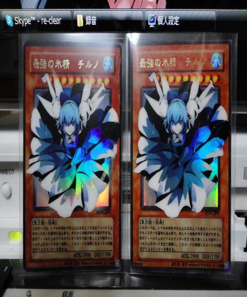 DSC00039_convert_20100426204408.jpg