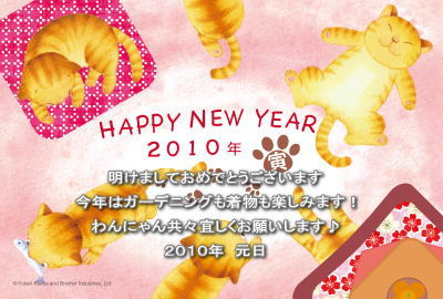年賀状 ブログ