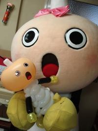tawawaballoon