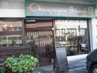 シャンパンブランチ1