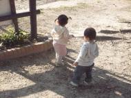 天白公園3