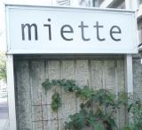 miette2.jpg