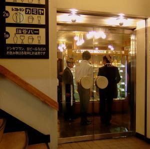 Kamiya_bar_0910-36.jpg