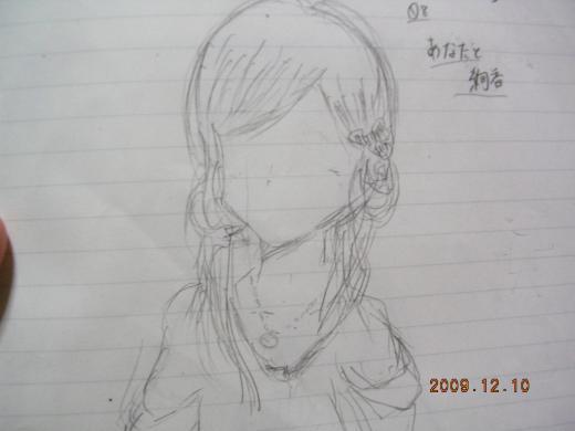 2009_1210_220719-DSCN7353.jpg