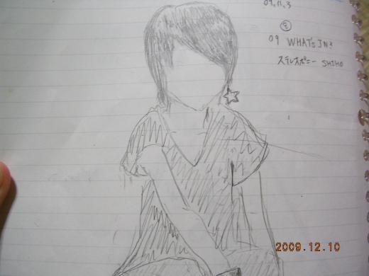 2009_1210_220737-DSCN7354.jpg