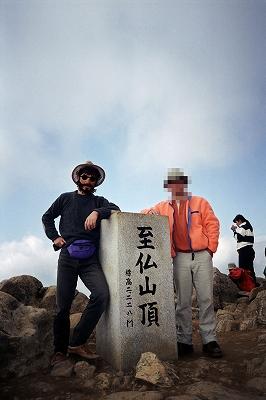 至仏山002