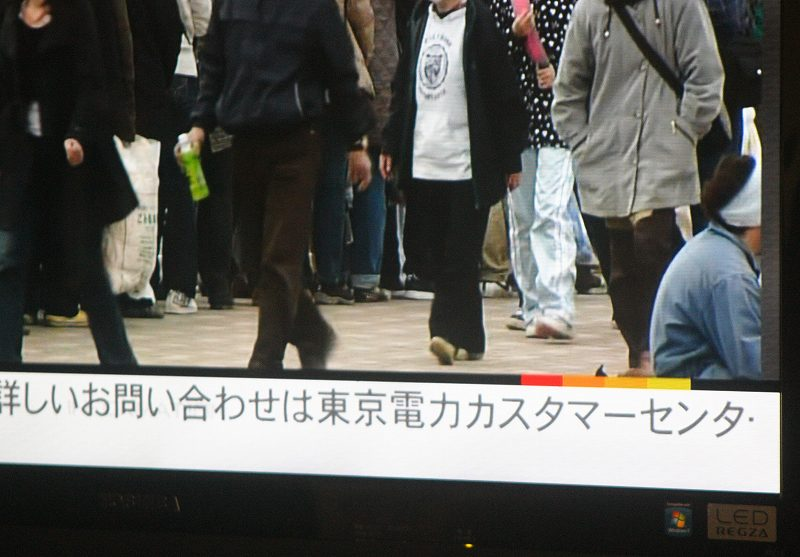 TV_0012.jpg