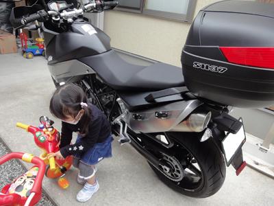 娘とバイク