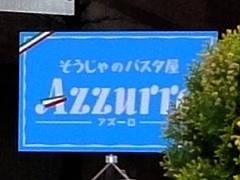 azzuro101.jpg