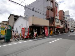 daikichi201.jpg