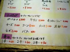 haname1103.jpg