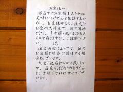 hasuya02.jpg