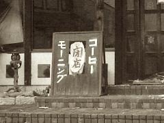 kameyama04.jpg