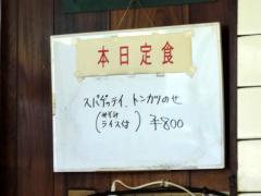 mikasa4617.jpg
