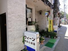 misasa103.jpg