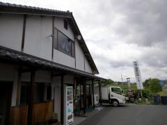 naka_tan02.jpg