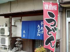 omori05_20110528235639.jpg