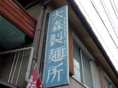 omori06_20110528235639.jpg