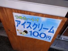 yumezo107.jpg