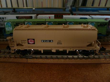 hok9800-1