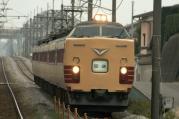 IMG_66050.jpg
