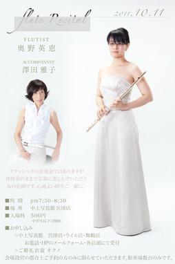 ミニコン・ポスターweb2