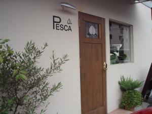 PESCA・胆convert_20090924185923