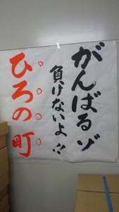 DSC_0665[1]