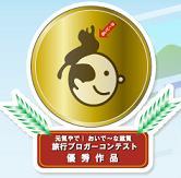 prize_title.jpg