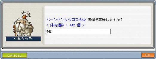 100730_d.png