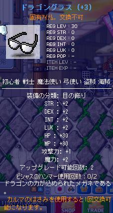 100808_d.png