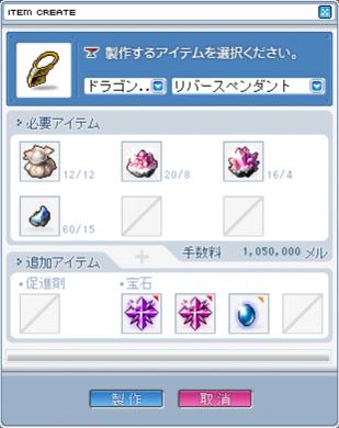 101114_d.png
